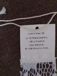 DSC_0764~2