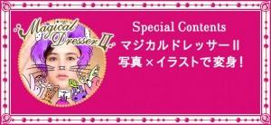 special-content~2