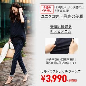 2_W22_s_jeans_160219_1455766904084