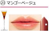 g_mood_lips_img03