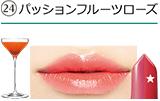 g_mood_lips_img04-1