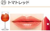 g_mood_lips_img05